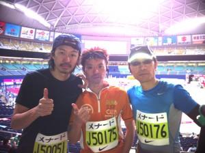 名古屋シティーマラソン