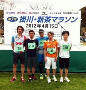 掛川新茶マラソンに参加