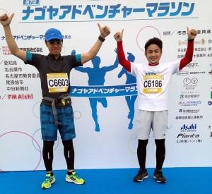 今日は名古屋アドベンチャーマラソン